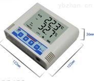 建大仁科溫濕度變送器 液晶顯示