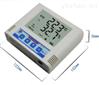 溫濕度傳感器 記錄儀液晶屏顯示廠家