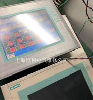 西門子MP277-10顯示屏壞售後修理服務中心