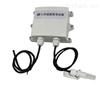 RS-WS-N01-2-*建大仁科王字壳温湿度传感器记录仪