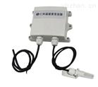 防水溫濕度記錄儀傳感器