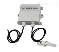 RS-WS-N01-2-*建大仁科壁挂王字壳485型温湿度变送器