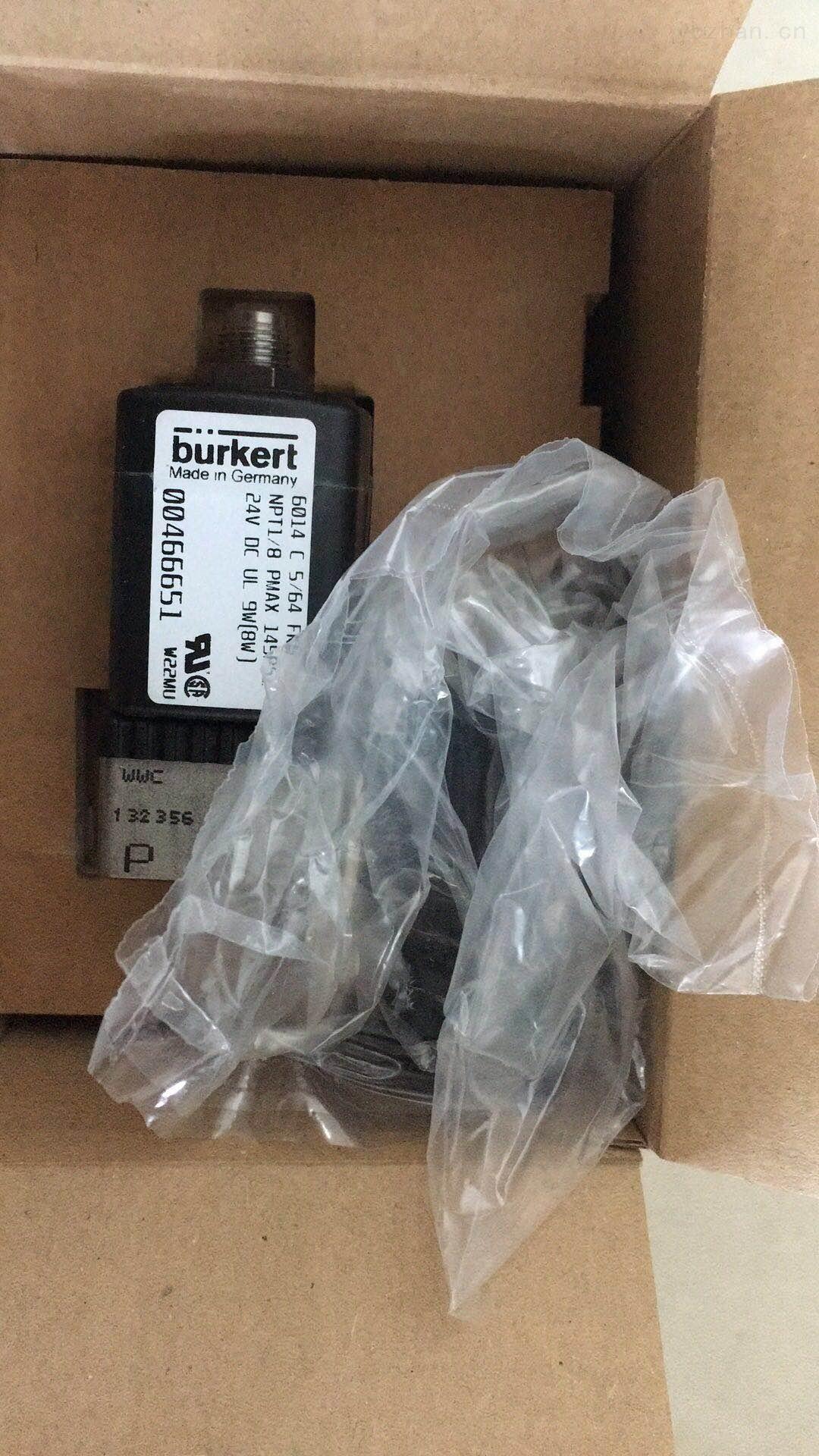 工作原理BURKERT德国转动衔铁电磁阀044669
