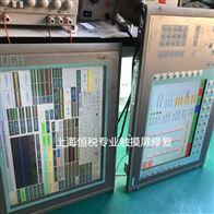 维修触摸屏6AV3 607-1NH00-0AX0进不了系统