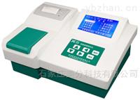 水质检测设备COD测定仪