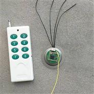 安徽老马装传感器芯片地磅遥控器批发多少钱