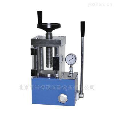 KDY-15T供应北京手动粉末压片机实验室一体式