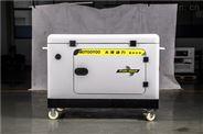 8KW车载用静音汽油发电机