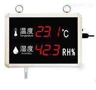 RS-WS-K1温湿度显示仪器工业级电子数字看板温度计