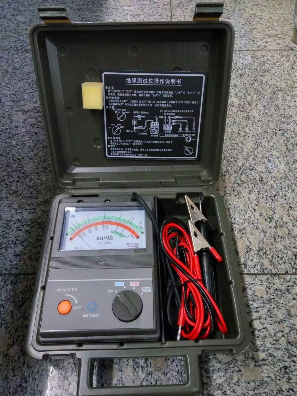 绝缘电阻测试仪资质设备