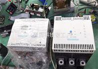 西门子软启动器3RW4046-2BB05