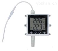 王字液晶壳 温湿度变送器 485型
