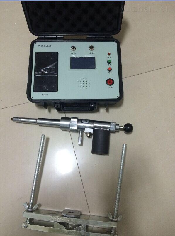 江苏智能电缆故障测试仪