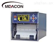 美控MIK-R1200打印有纸记录仪