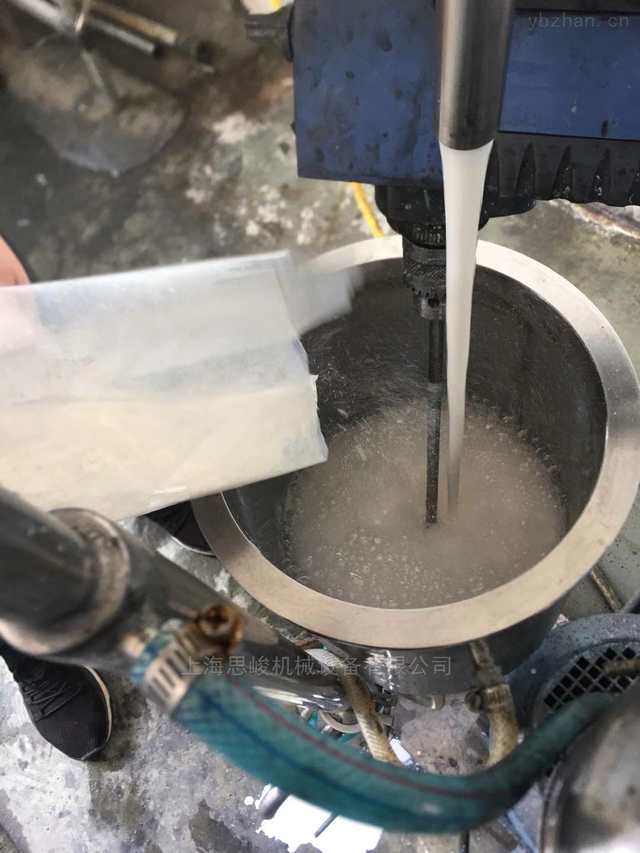 GMSD2000-油包水型二氧化鈦分散漿納米分散機