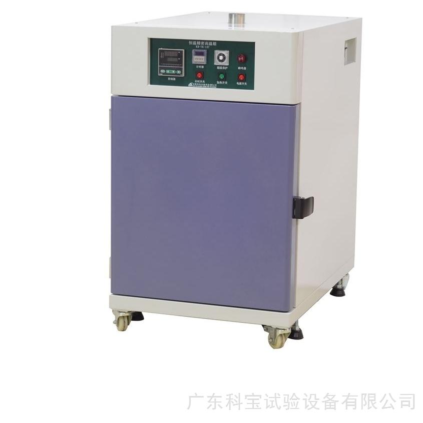 广东数显恒温干燥箱