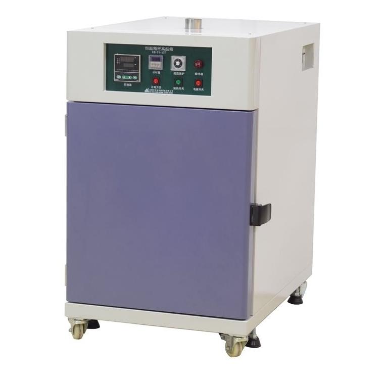 深圳工業烘箱/干燥箱