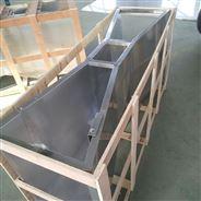 不銹鋼巴歇爾流量槽