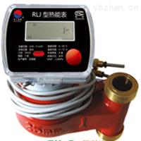 KDRL型立式热量表(户用型)