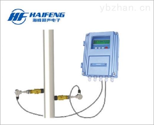石家莊海峰插入式超聲波流量計/TDS-100