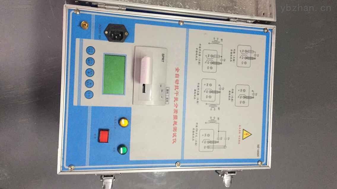 自動化介質損耗測試儀