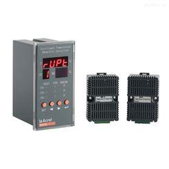 WHD46-11温湿度控制器 WHD46-11 1路升温 环网柜专用