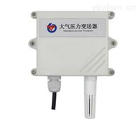 RS-QY-*-2-4济南建大仁科大气压力变送器