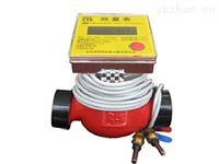 DN15-DN65機械式熱量表