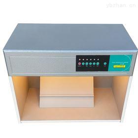 CS-6074标准对色灯箱