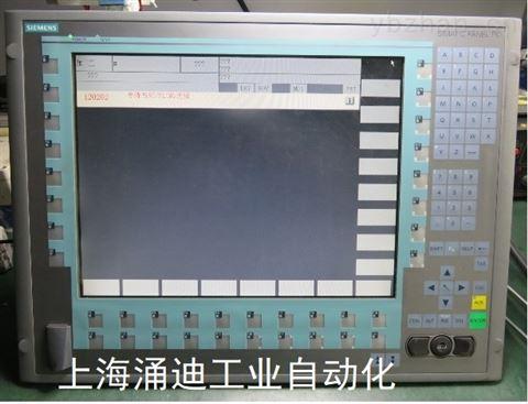 西门子PCU50.3工控机系统死机