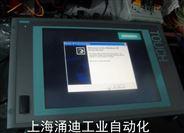 西門子PCU50黑屏開不了機維修