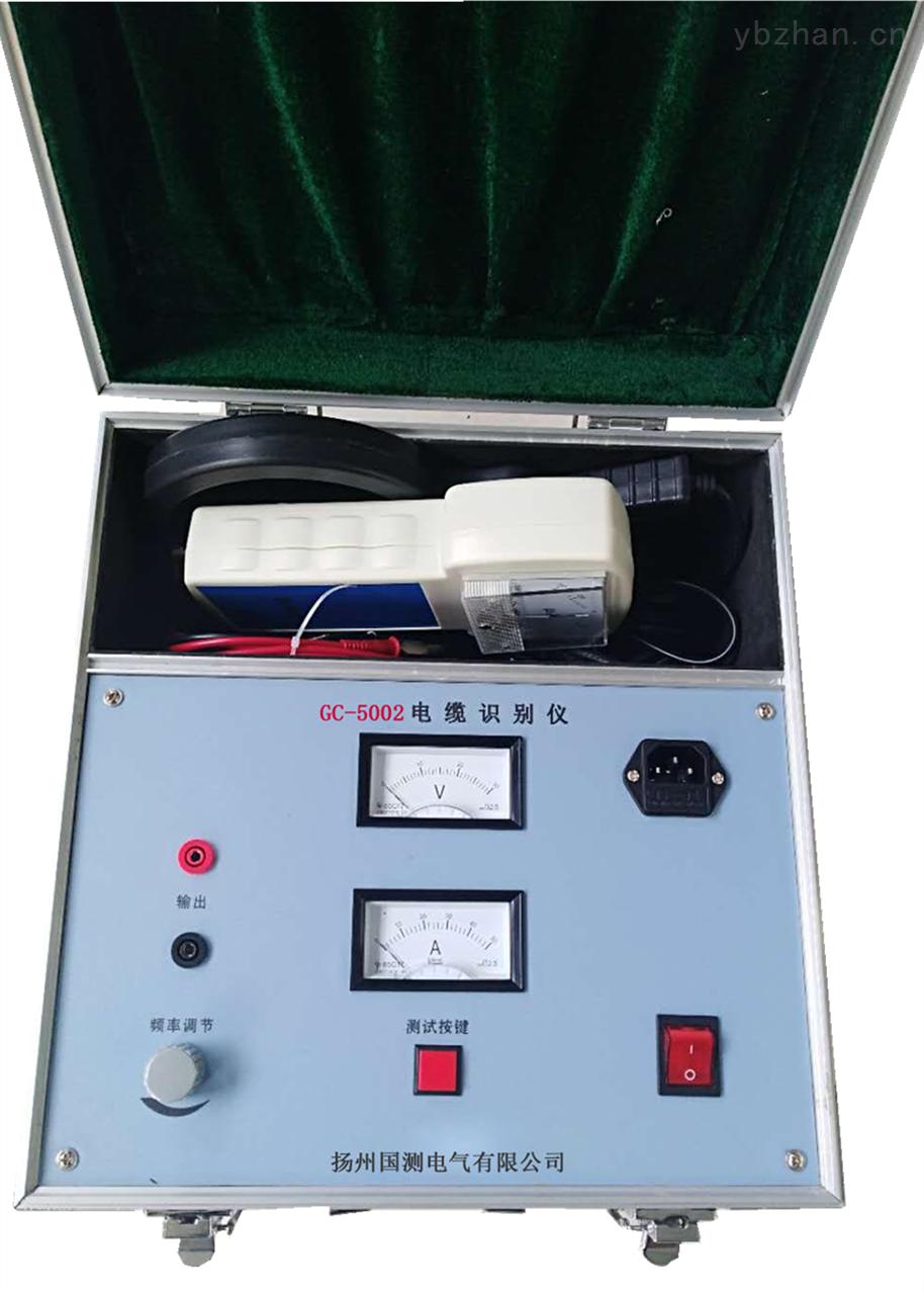 全自動電纜識別檢測儀價格
