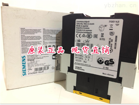 3TK2825-1AL20西门子安全继电器