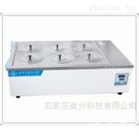 实验室通用仪器设备电热恒温水浴锅
