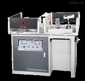 YX-2C型嵌入式X射线晶体定向仪