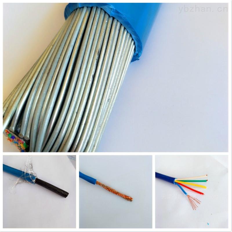 HYAC 自承式通訊電纜