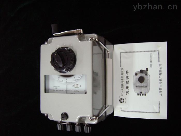 数显电阻表接地电阻测试仪