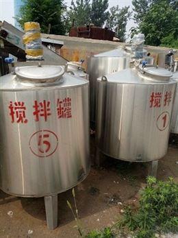 本厂闲置二手加热搅拌罐