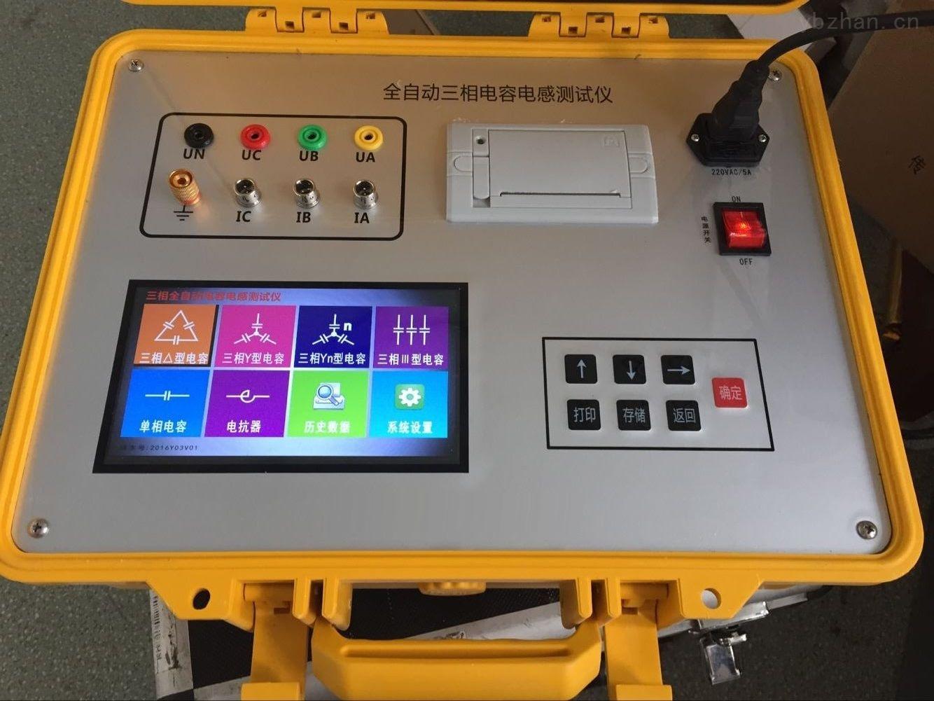 电容电感测试仪三级承试资质设备