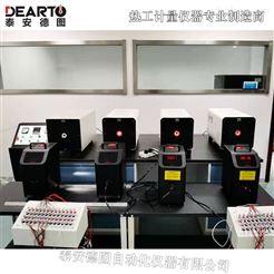 DTZ-03热电阻热电偶同检系统自产