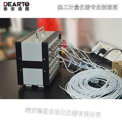 DTZ-300环境试验设备校准装置-温湿度巡检仪