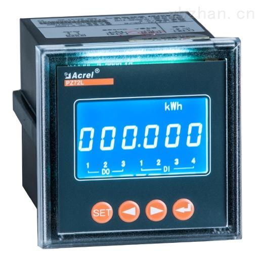 PZ72L-DE/KC-安科瑞直流電能表PZ72L-DE/KC 標配RS485