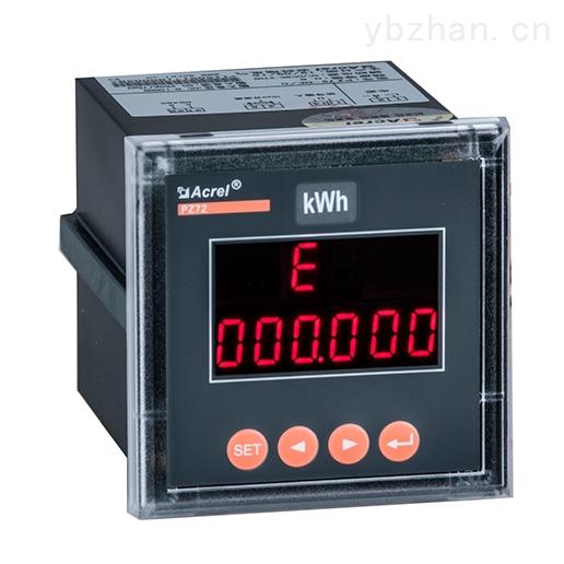 PZ72-DI-安科瑞智能直流電測儀表PZ72-DI