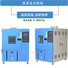 SMC-225PF医疗测温枪检测温湿度试验箱