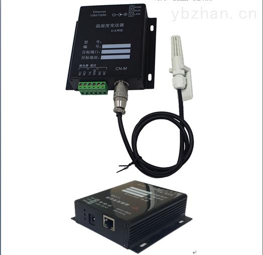RS-ETH-D-建大仁科以太网温湿度记录仪集中器
