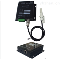 RS-ETH-D山东建大以太网温湿度传感器