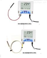 RS-WD-N01-6-5485单温度超宽温变送器