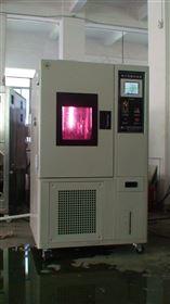 氙灯耐气候老化试验箱生产销售一体