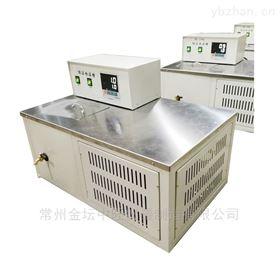 ZWDC-20零下20度制冷恒温水槽