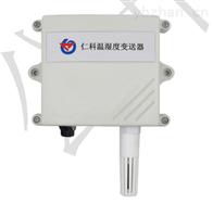 RS-WS-NB-2温湿度传感器变送器低功耗记录仪